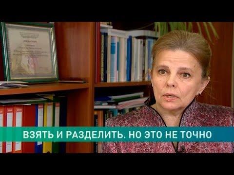 В Беларуси предложили изменить административно-территориальное деление
