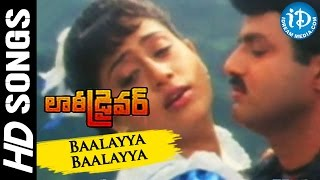 Baalayya Baalayya Video Song - Lorry Driver Movie | Balakrishna | Vijayashanti