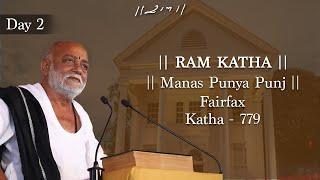 Ram Katha Morari Bapu 759 Day 2Manas Punya Punj Fairfax June 2015