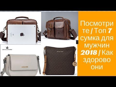 349c28f5e2f7 Мужские сумки и портфели 2018. Мир Сумок-Сумки оптом и в розницу.Для ...