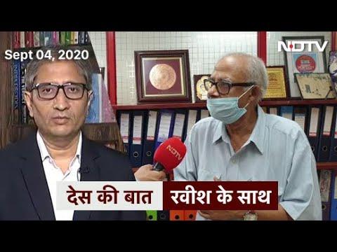 `देस की बात` Ravish Kumar के साथ : आदेश या नीति ठीक नहीं तो खुलकर बोलिए | Des Ki Baat