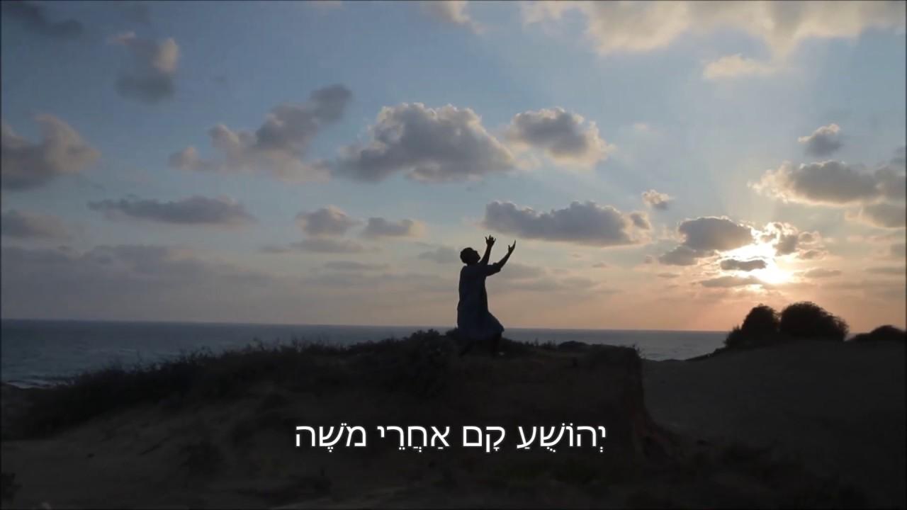 """""""אשר בגלל"""" שמחת תורה תימנית שוהם שמחי נוסח תימן"""