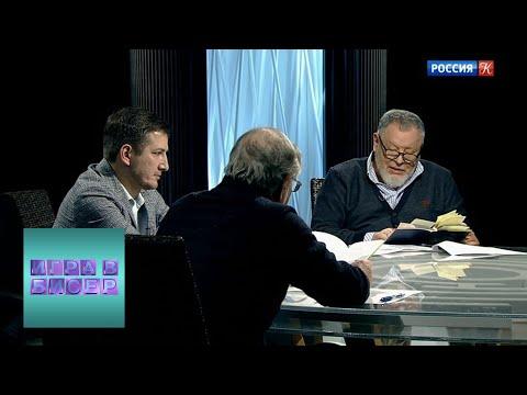 Басни Ивана Крылова