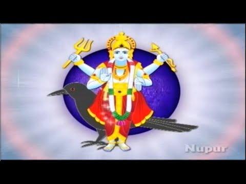 Shani Kavacha Stotram | Powerful Navagraha Stotram | Navagraha Mantra