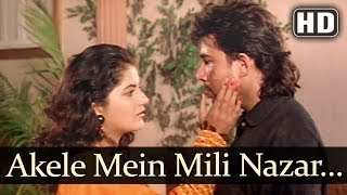 Akele Main Mili Nazar Climax  (HD) - Sarhad Songs - Deepak Tijori - Farha - Kavita Krishnamurthy