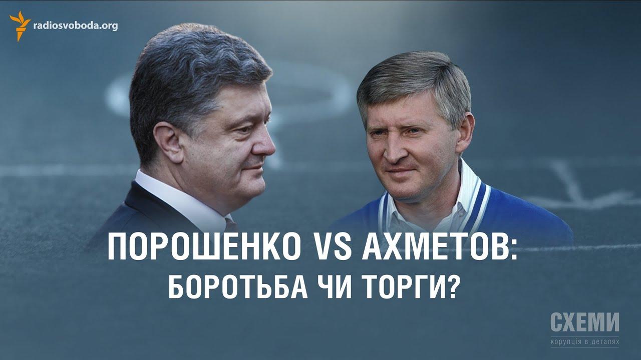 У власти есть все шансы отправить Ефремова за решетку, опираясь на фактаж, собранный еще в 2014 году, - Наливайченко - Цензор.НЕТ 276