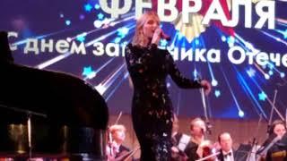 Юлия Михальчик - Косы (Сольник 2018) LiVe