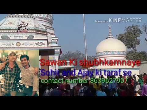 Kare goy goy 7c khesari Lal Yadav 7c Boi Bam 2017 Hit Song