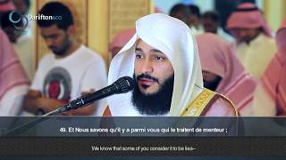 vuclip Abdul Rahman Al Ossi  - Surah Al-Haqqah (69) Beautiful Emotional Recitation