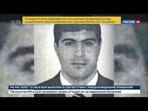 """""""Массовое убийство в Ростовской области ."""""""