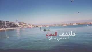 حكاية فخر ( اليوم العالمي للغة العربية ) .