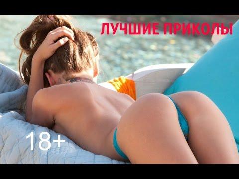 Еротика сума сводяшие голые девки фото