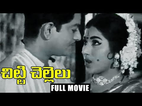 Chitti Chellelu - Telugu Full Length Movie - Nandamuri Taraka Ramarao(NTR),Harnath,Vanisree