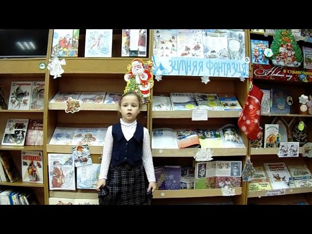 Изображение предпросмотра прочтения – АлёнаЦветкова читает произведение «Всем подарочек найдется» СергеяВасильевичаПогореловского