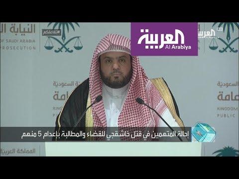 تفاعلكم : السعودية تطالب تركيا بالأدلة والتسجيلات في قضية خا  - نشر قبل 2 ساعة
