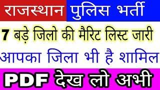 Rajasthan police merit list 2018 Latest Update