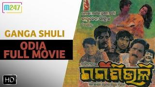 Ganga Shuli   Odia Full Movie   Muna Khan, Srila , Ashrumochan , Minakeytan, Debu Bose