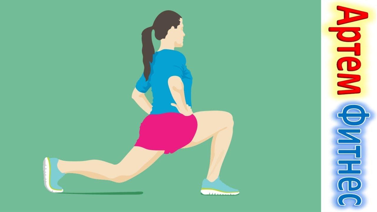 Это Сделает Ваши Ноги Стройными и Сильными. Накачать Ягодицы Упражнения С Гантелями!