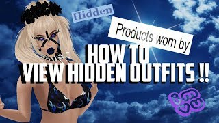 How to View Products In Hidden Outfits IN 2018 || Virtual Tea