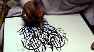 Modren calligraph Art by World famous calligraphist Khurshid Gohar Qalam