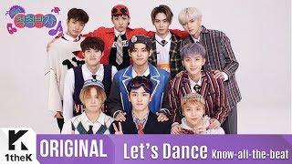 Let's Dance(렛츠댄스): PENTAGON(펜타곤) _ Shine(빛나리)