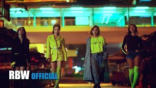 마마무MAMAMOO - Wind flower