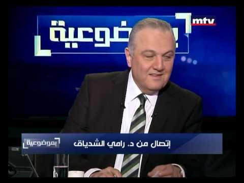 Bi Mawdouiyeh - M. Pharaon - H. Al...