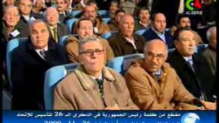 إحياء الذكرى الـ 39 لتأسيس الإتحاد الوطني للفلاحين الجزائريين