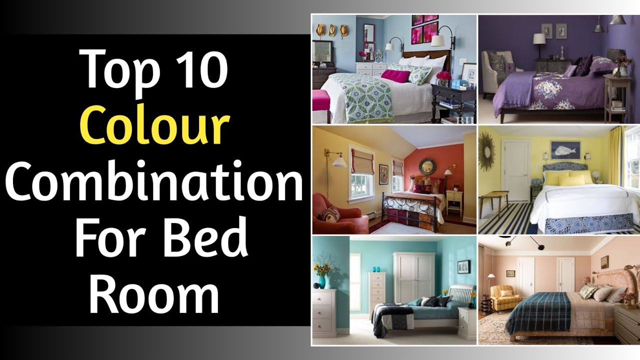Best Colour Combination For Bed Room Interior Wall Colour Ideas Best Colour For Bed Room Youtube