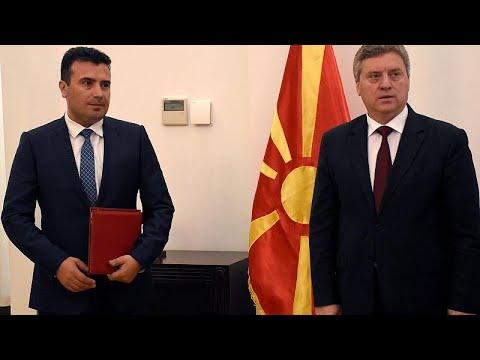 Εγκρίθηκε η συμφωνία των Πρεσπών από το κοινοβούλιο των Σκοπίων…