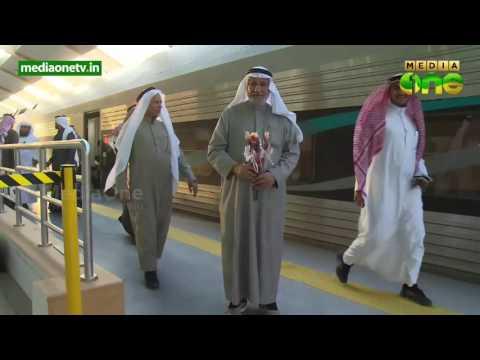 Riyadh - Alqassim rail service starts