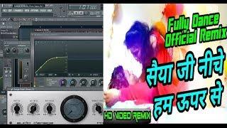 Bhojpuri Dj Flp Song Published — BCMA