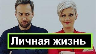 Личная жизнь Сабины Пантус  Последние новости СЕГОДНЯ !