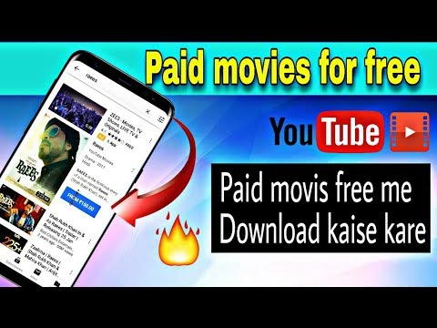 How To Download Any YouTube Paid Movie In Hindi | Koi Bhi Movie Download Kaise Kare |YouTube Trick