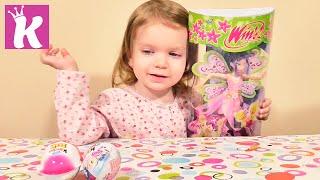 Кукла Винкс Клуб и Киндер Сюрпризы распаковка игрушки Doll Winx Club and Kinder Surprise toys(Кристина распаковывает куклу Винкс фею и шоколадные яйца с игрушками Киндер Джой и Киндер Сюрприз Май Литл..., 2016-03-22T15:51:06.000Z)