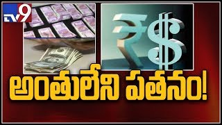 Indian Ru Price Hits An All Time Low Against Dollar Tv9
