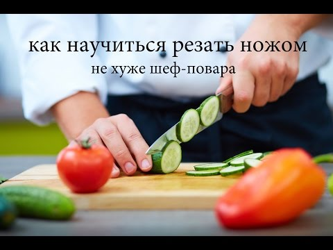 Кулинарные уроки от Гордона Рамзи смотреть онлайн все