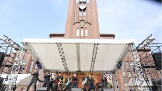 Bruno Mars 【Cover Live 】 2015.5.17五月祭ステージ (@University of Tokyo May Festival)