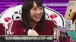 ももいろクローバーZ 百田夏菜子ビリビリに発狂❗   とにかく顔に出やす...