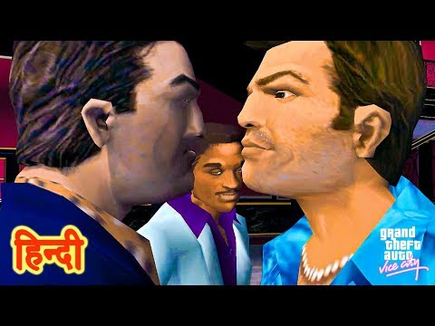 GTA Vice City - Final Mission | Keep Your Friends Close...