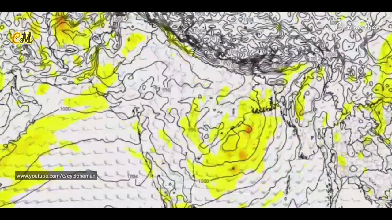A Low pressure area formed in Bay of Bengal | What about Cyclone Gati ???