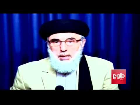 Hekmatyar's Full Speech At Peace Agreement's Signing Ceremony