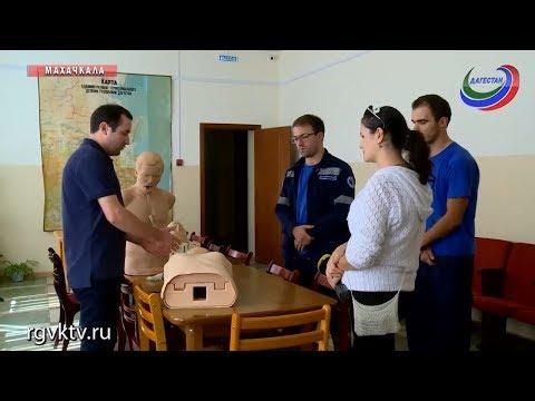 Врачи Центра медицина катастроф рассказывают, как правильно оказать первую помощь