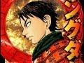Kingdom キングダム Chapter 1 First Impressions Manga Review - Good Start