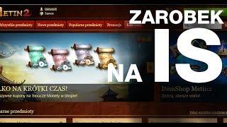 Metin2.pl Zarobek na IS (Poradnik)