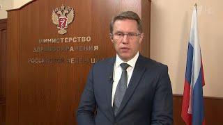 """В прямом эфире программы """"Время"""" министр здравоохранения России."""