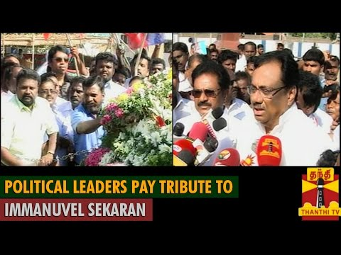 Political Leaders pay tribute to Immanuvel Sekaran - Thanthi TV