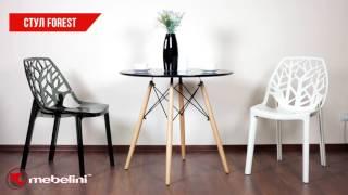 Видео-обзор стула со спинкой  Forest   Mebelini.ua
