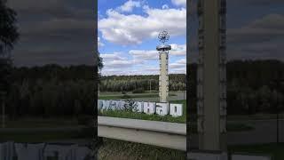 Северный въезд в Обнинск 06.10.211330 🍁