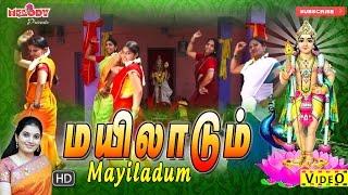 Mayiladum | Murugan Songs | Kavadi Songs | Mahanadhi Shobana |